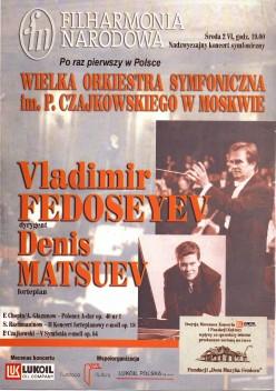 Koncert sponsorowany przez koncern LUKOIL.